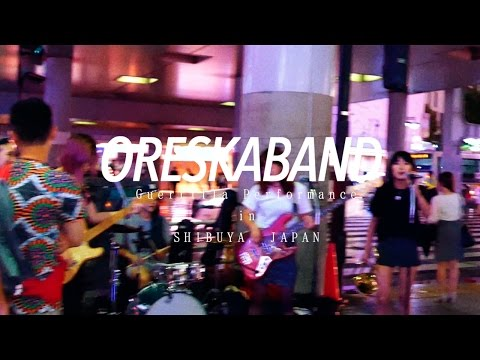 Wannabe (Cover) - ORESKABAND [Guerrilla Performance]