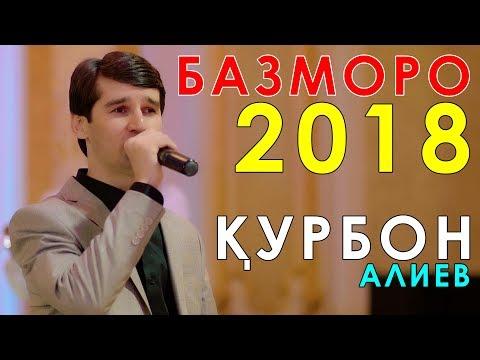 Курбон Алиев - Базморо 2018 | Qurbon Aliev - Bazmoro 2018