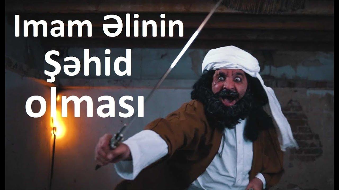 Hacı Mubin - Ya Əmirəl Möminin (1-ci qədr gecəsi)