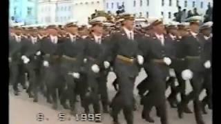 9 мая 1995 года (город Якутск)