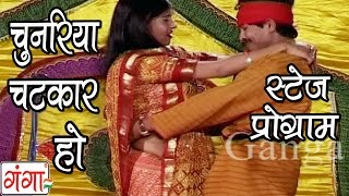 Download bhojpuri hit songs tarabano for Tara bano faizabadi