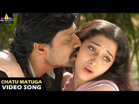 Vyapari Songs | Chatu Matuga Video Song | S.J. Surya, Tamannah | Sri Balaji Video