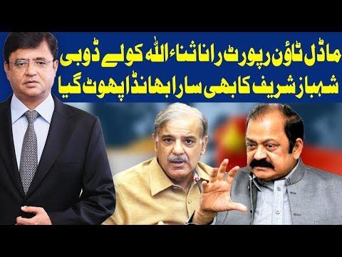 Dunya Kamran Khan Ke Sath | 5 December 2017 | Dunya News