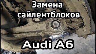 Alyuminiy levers jim bloklari almashtirish Audi A6 C6