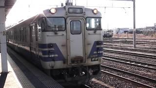 JR東能代駅 五能線 東能代行き到着【キハ48形+キハ40系・326D】 2020.03.09