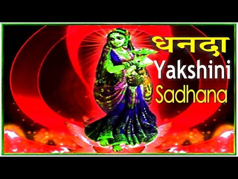 Dhanada Yakshini Sadhana धनदा यक्षिणी साधना By Sadgurudev Dr Narayan Dutt Shrimali Ji Part 4