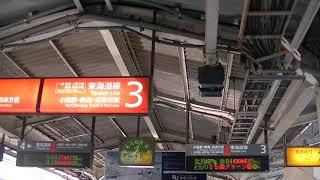 平塚駅の同時発車「七夕さまV4ber」 今回の時刻改正で見れなくなった