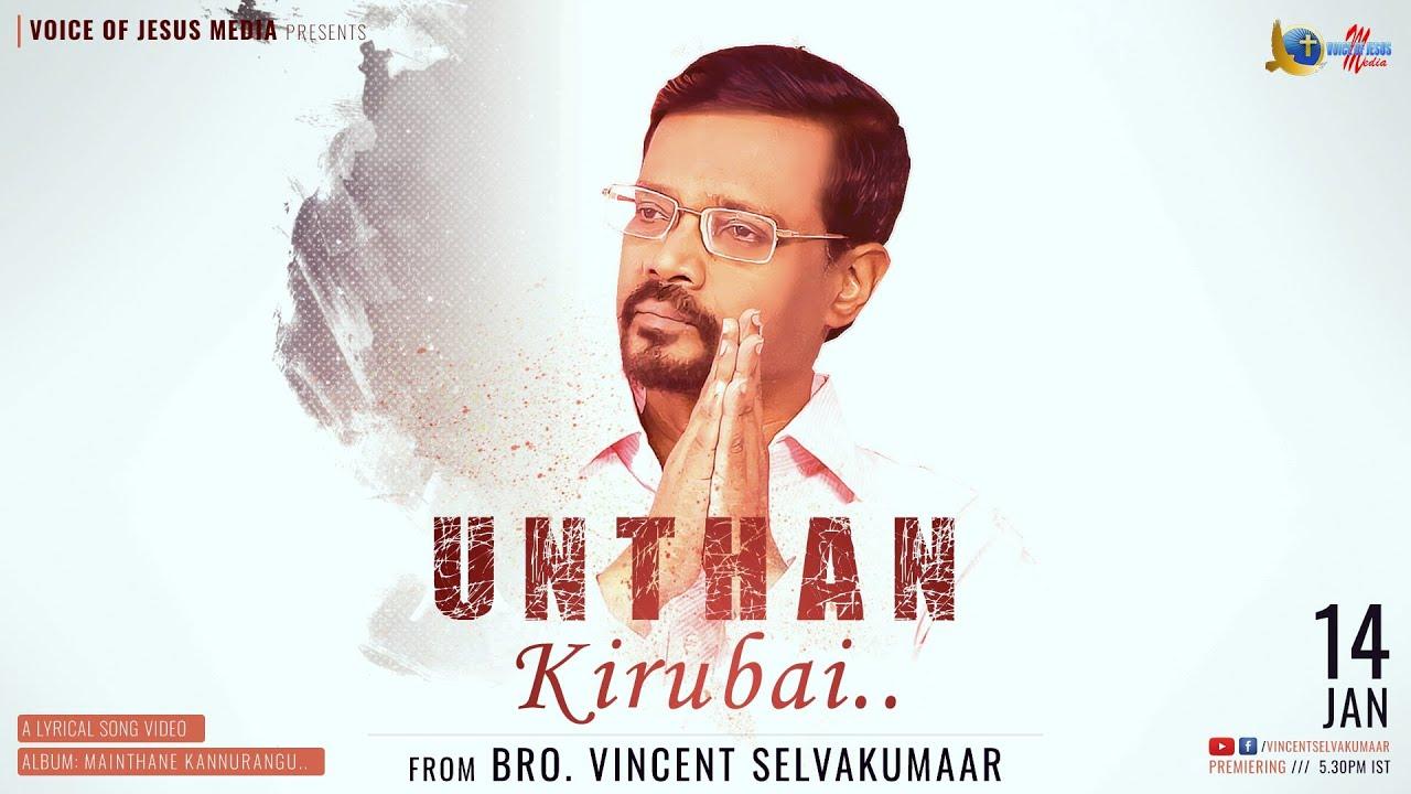 Unthan Kirubai.. | Lyrical Video | Album: Mainthane Kannurangu.. | Bro. Vincent Selvakumaar