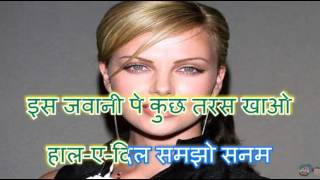 yunhi tum mujhse baat karti ho karaoke only for male singer