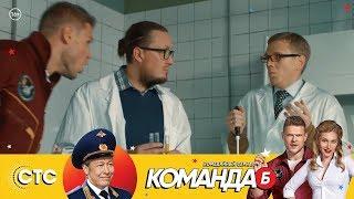 Братья Огурцовы | Команад Б