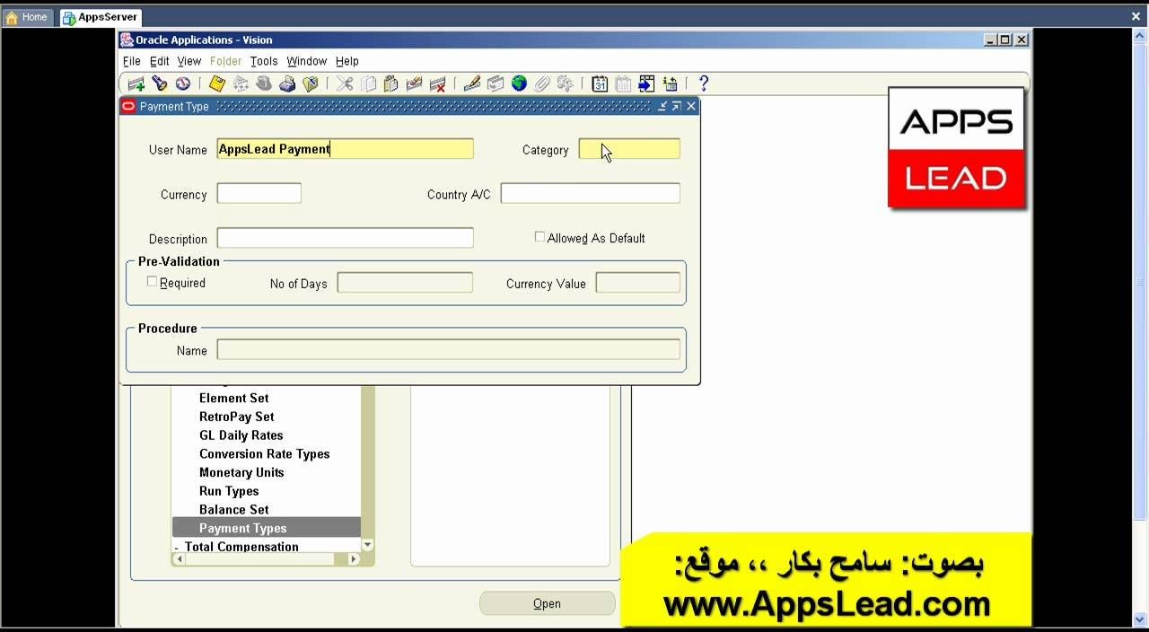 Oracle e business Suite Payroll1 - Sameh Bakkar - YouTube