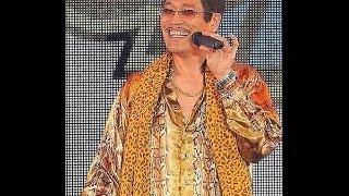 函館のクリスマスファンタジーにピコ太郎こと古坂大魔王が登場!PPAPを...