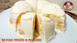 """Торт за 5 минут Без Выпечки """"Снежок"""". Торт-суфле из Творога Вкусно и Легко"""