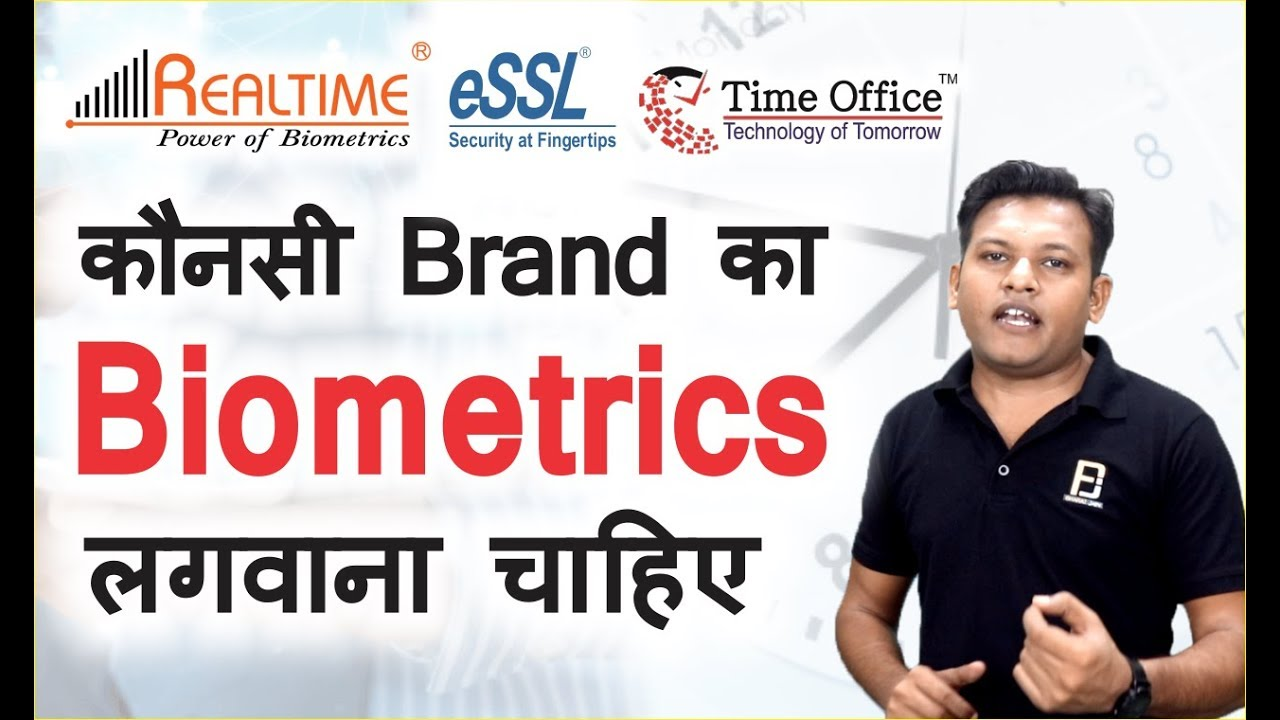 Best Biometric Attendance System In India | Why Time & Attendance is Useful  For Employee & Company