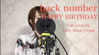 Back Number『HAPPY BIRTHDAY』Full Cover By Lefty Hand Cream