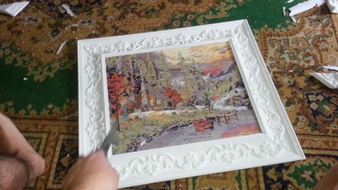 Багет картины своими руками фото 243