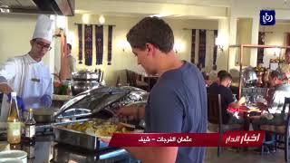 بسواعد أردنية .. خربة وادي موسى تحولت لمنتجع سياحي