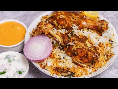 Chicken Dum Biryani | Hyderabadi Chicken Dum Biryani | New year party recipes | Restaurant Style