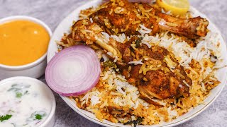 Chicken Dum Biryani | Hyderabadi Chicken Biryani | How to make Chicken Biryani in Restaurant Style