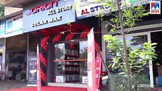 Orion All Store Kannur
