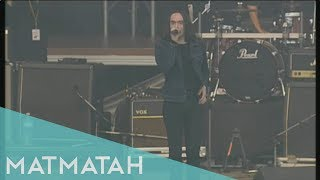 Matmatah - Sushi Bar (Live at Les Vieilles Charrues official HD)