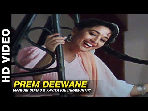 Prem Deewane - Title Track | Manhar Udhas & Kavita Krishnamurthy | Jackie Shroff & Madhuri Dixit