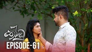 Thoodu | Episode 61 - (2019-05-09) | ITN Thumbnail