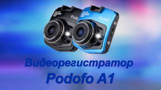 видео Видеорегистратор Podofo A1 mini Full HD 1080