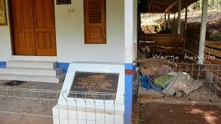 Makam waliyullah raden mas kenthol anom (syekh abdussalam kajoran ) desa tegalombo kecamatan tersono