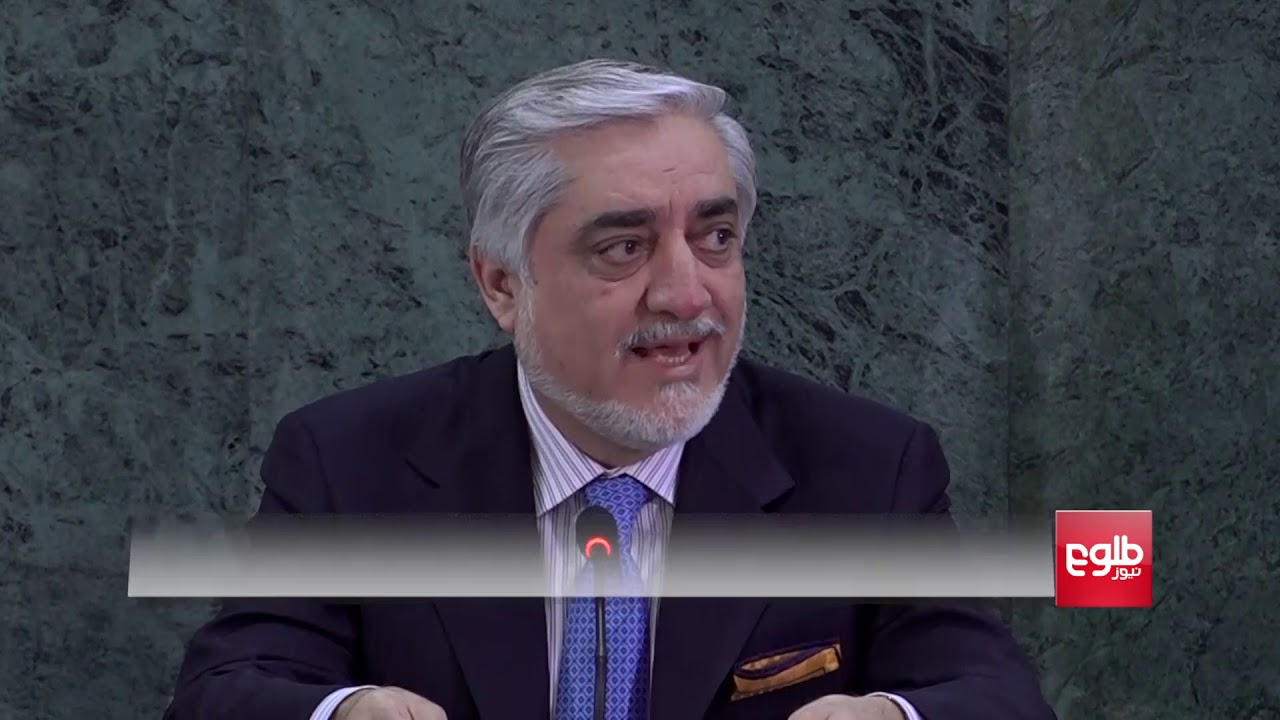 No Major Step On Peace Process: Abdullah
