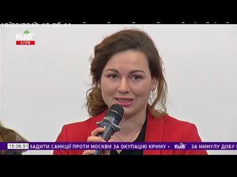 Телеканал Київ: 18.03.19 Столичні телевізійні новини 15.00