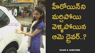 Tamil Actress funny incident in Tirumala exclus...