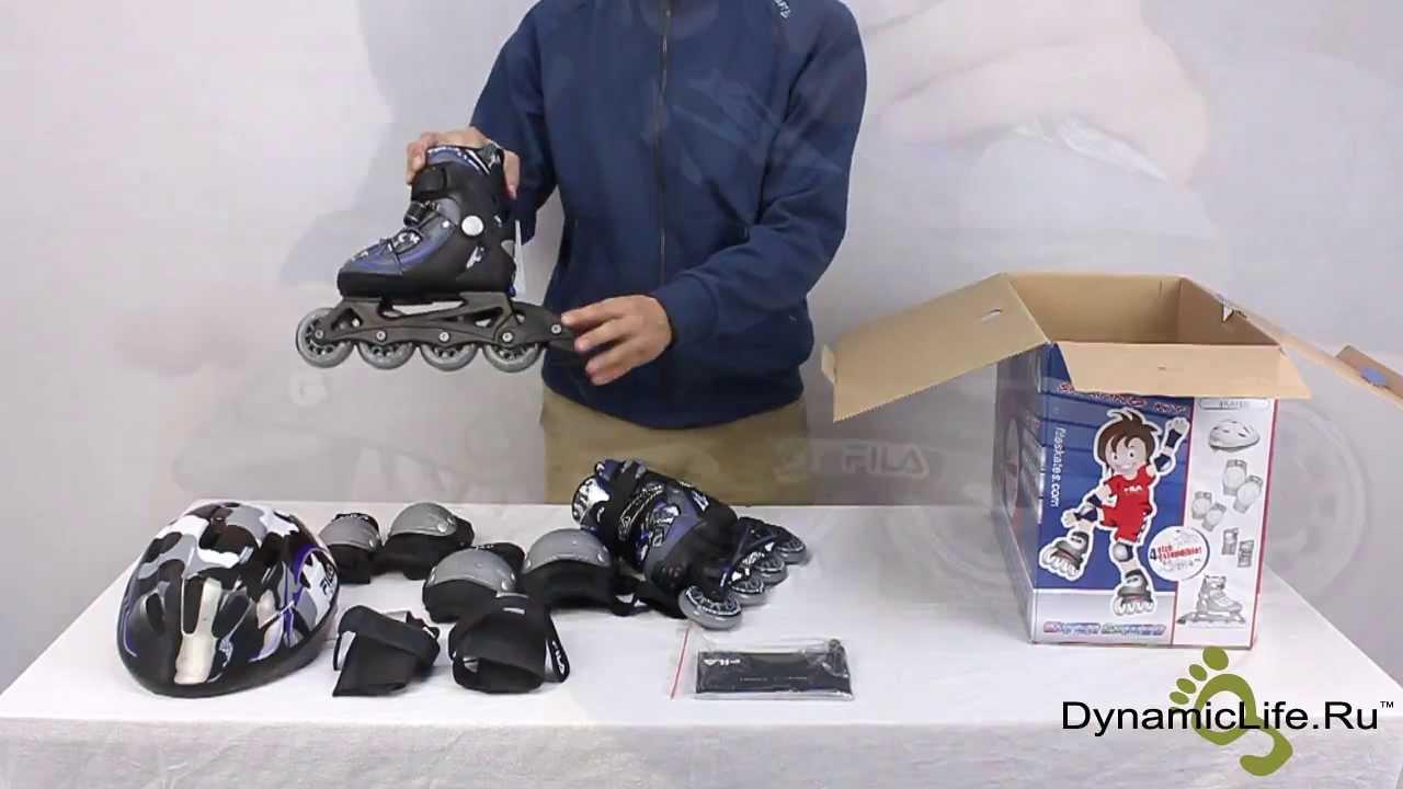 Купить Коньки ледовые для мальчика MaxCity Enigma Boy, раздвижные .