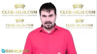 Система МЛМ 3 0  Бесплатное Обучение МЛМ 3 0   Онлайн тренинг