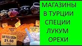 ЧУДО ОТ УГРЕЙ И ВЫСЫПАНИЙ - МАСЛО НИМ - YouTube