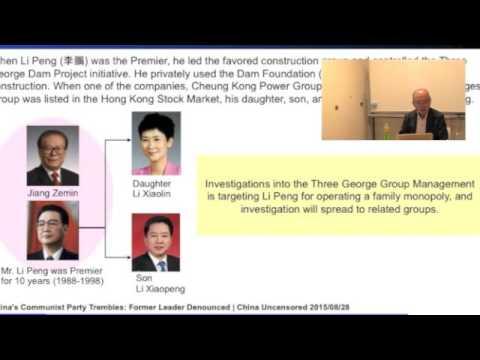 20160907海野塾夜間コースCorruption in China 8-Zhou Yongkang Problem