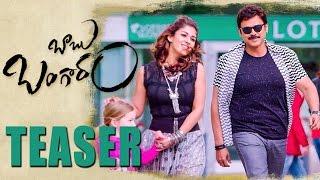 Babu Bangaram Teaser || Venkatesh || Nayanthara || Ghibran || Maruthi || Babu Bangaram Trailer