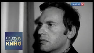 Жан-Луи Трентиньян. Легенды мирового кино