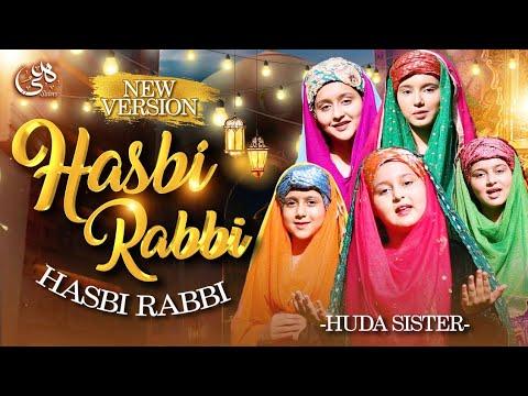 Download Rabi-ul-Awwal Special Kalam   Hasbi Rabbi Jallallah   Huda Sisters Official