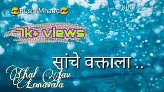 Chal Jau Phirayla Lonavala || Whatsapp Status ||
