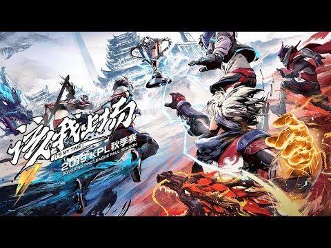 【2019 KPL秋季赛】季后赛 Hero久竞 vs TS (Bo7)