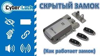 видео Замок краб 80 мм. Купить замок навесной краб 80 мм опт. Цены навесные замки краб в магазине инструментов lmar.com.ua