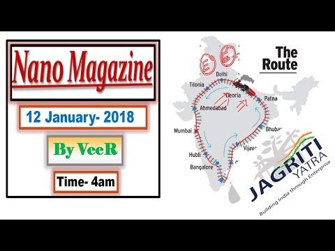Nano Magazine: 12 January, 2018- PIB, AIR, Yojana for UPSC/PSC/RBI/SSC/IBPS- Current Affairs-By VeeR