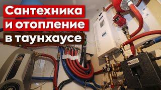 видео Газовые котлы отопления Одинцово. Монтаж. Установка. Обслуживание