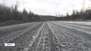 Путин предложил создать устойчивое дорожное сообщение между Магаданом и БАМ