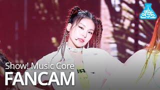 [예능연구소 직캠] ITZY - ICY (YEJI), 있지 - ICY (예지) @Show! MusicCore 20190810