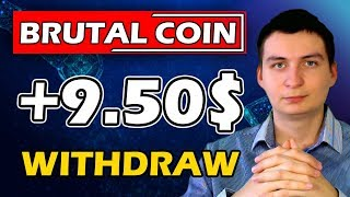 BrutalCoin Очередная проверка на вывод , снижение минималки и моя статистика!