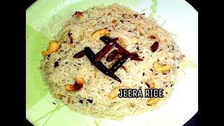 Jeera rice recipe/cumin rice/easy rice recipe/quick rice recipe/indian recipe mom and me cmi