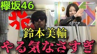 欅坂46が大好きな挑戦系YouTuberぶたあーびーです! 欅坂以外にも様々なことに挑戦しています!!! まだまだ未熟ですが、様々な事に挑戦していきます!