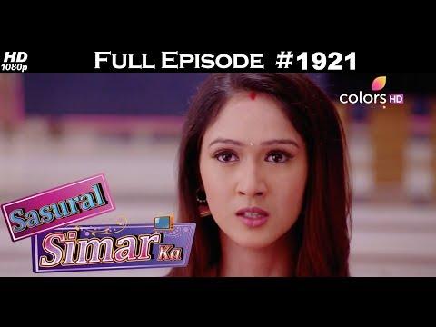 Sasural Simar Ka - 29th August 2017 - ससुराल सीमर क - Full Episode
